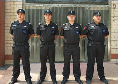 保安服务公司